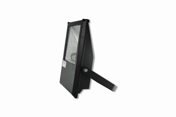 Flutlichtstrahler 70W HQI, IP65